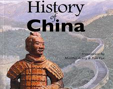 Asian history in pictures